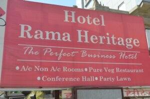 Hotel Rama Heritage - Best in Nashik