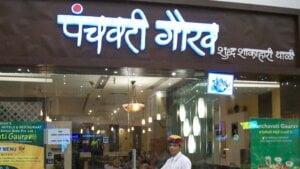 Panchavati Gaurav - Best in Nashik