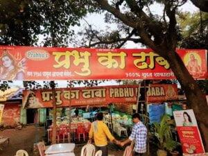Prabhu Ka Dhaba - Best dhaba on mumbai Nashik highway