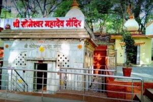 shri someshwar mandir temple - Best tourist Places in Nashik